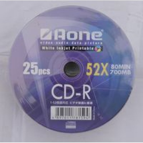 photograph relating to Inkjet Printable Cds referred to as Aone White Inkjet Printable CD-R 52x Blank Discs 700MB CDR- Aone