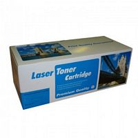 Compatible Laser Toner Cartridge CRG718